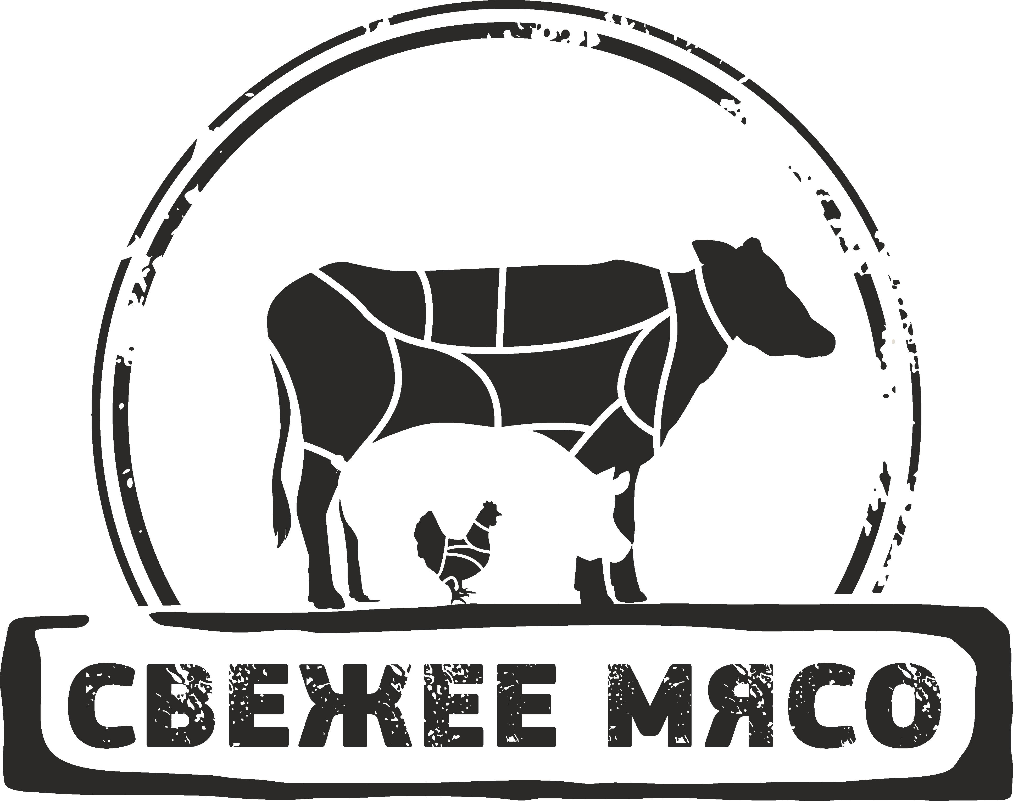 новые культуры, картинки мясных логотипов жизни каждого