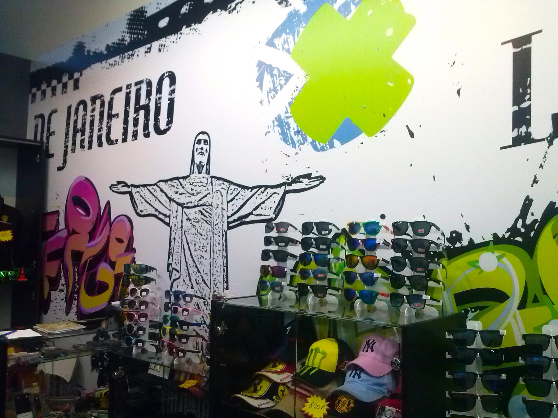 магазин спортивной молодежной одежды москва