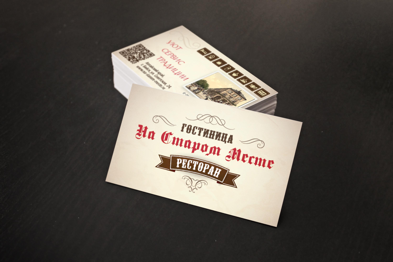 картинки гостиниц для визиток первым