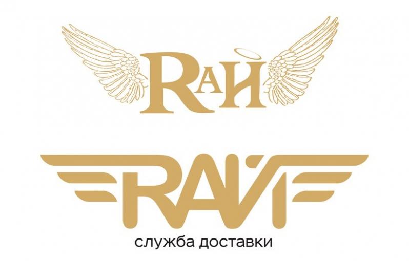 Служба доставки «RaЙ»