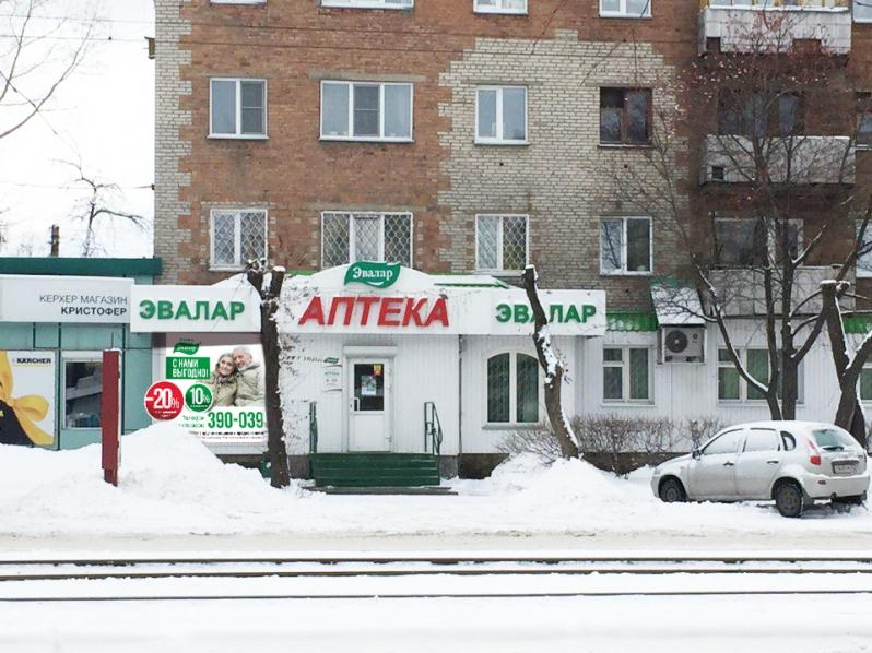 03 сеть аптек: